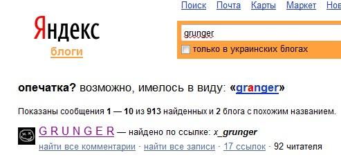 Яндекс, не признал