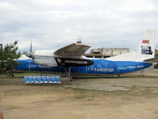 "Самолет на базе ""Голубой Залив"""