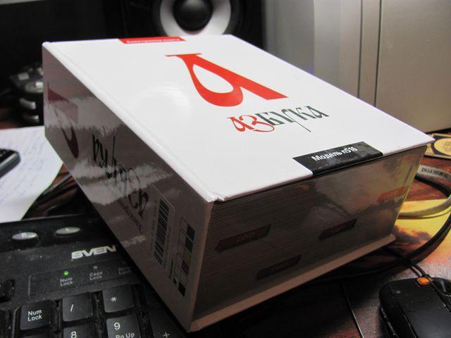 Упаковка, коробка Азбука n516