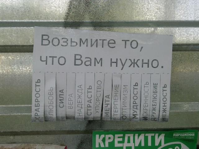 050820121412.jpg