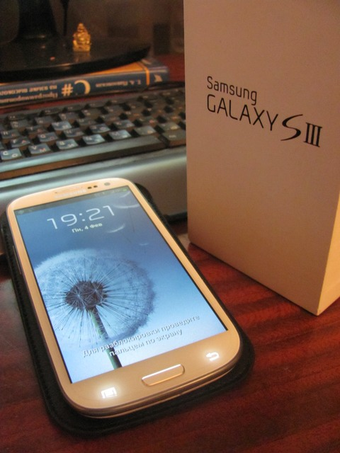 Samsung Galaxy S ||| 3 - GT-I9300
