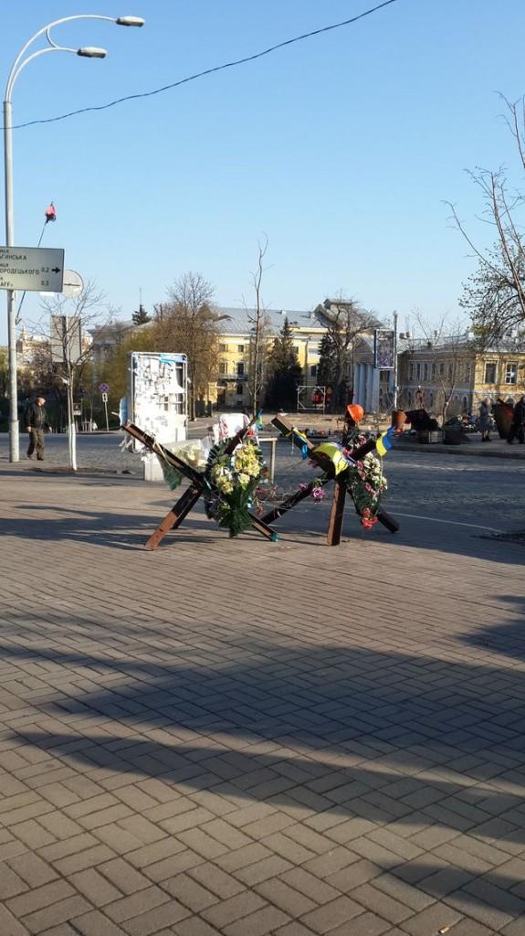 Киев, ул. Институтская, метро Крещатик