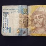 Нормальный мне сегодня рубчик достался... #Николаев. #Херсон шо за дела?