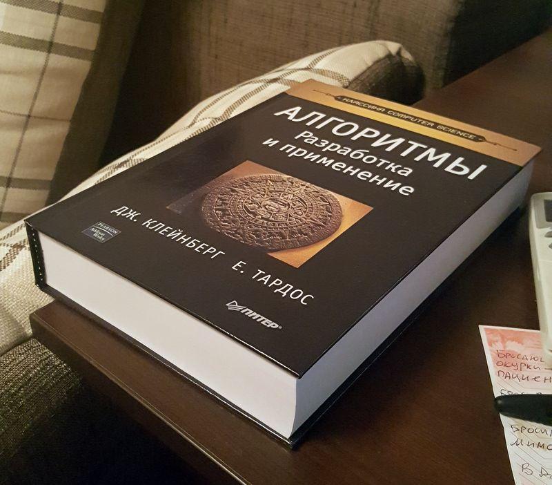 Алгоритмы: разработка и применение